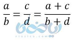 در دو مثلث متشابه نسبت نیمساز ها با نسبت اضلاع با هم برابر است .