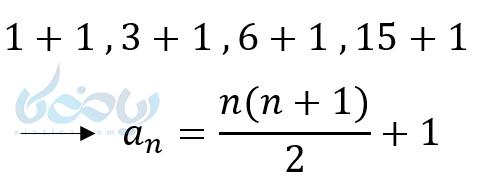 دنباله یک دنباله غیر خطی می باشد چون جملات با یک مقدار ثابت تغییر نکرده اند