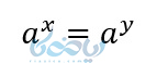 معادلات نمایی در آموزش تابع نمایی