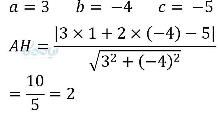 برای پیدا کردن فاصله نقطه از خط ، از فرم گسترده زیر بهره ببریم .