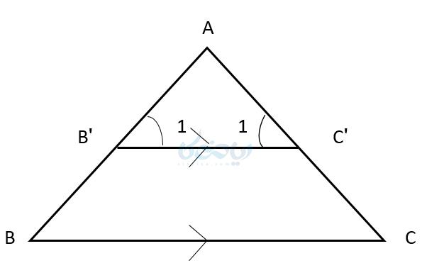 اگر خطی موازی یکی از اضلاع مثلث دو ضلع دیگر را قطع کند . در این صورت مثلث کوچکی که به وجود می آید با مثلث بزرگ اولیه متشابه است .