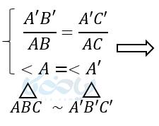 هرگاه دو ضلع از دو مثلث با هم متناسب و زاویه بین دو ضلع از دو مثلث برابر باشند آنگاه دو مثلث متشابه اند .