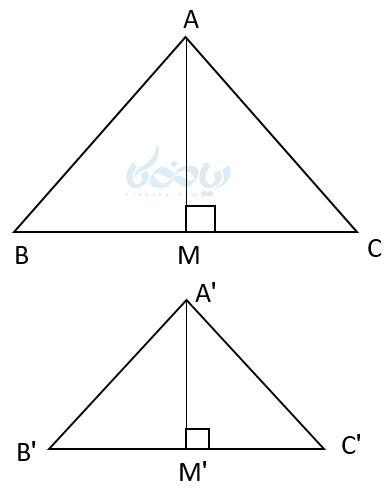 در دو مثلث متشابه نسبت میانه ها با نسبت تشابه اضلاع با هم برابر است .