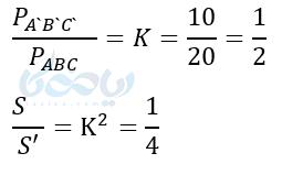 در دو مثلث متشابه نسبت محیط ها با نسبت اضلاع متناسب با هم برابر است و نسبت مساحت ها با مجذور نسبت اضلاع.