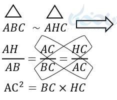 از تشابه مثلثها روابط طولی زیر را نتیجه میگیریم.