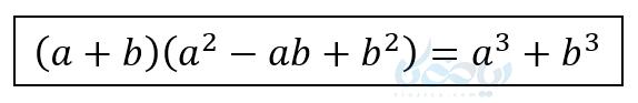 اتحاد مجموع یا تفاضل مکعبات دوجملهای معروف به چاق و لاغر