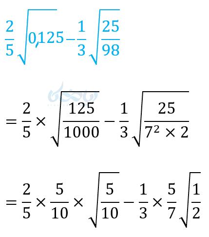 چند نکته در مورد ساده کردن رادیکالها در آموزش ریشه گیری در ریاضی دهم