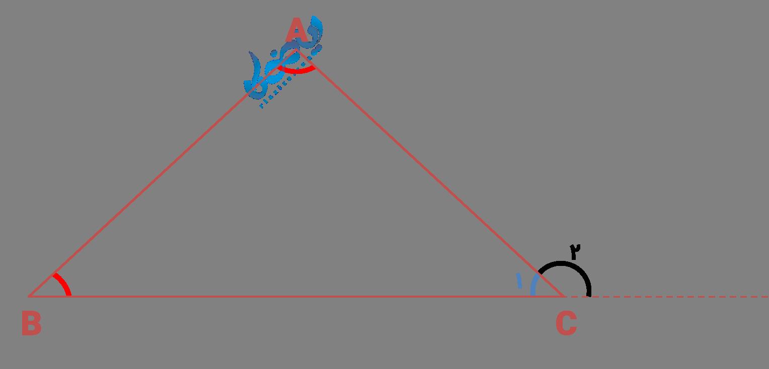 زاویه خارجی مثلث
