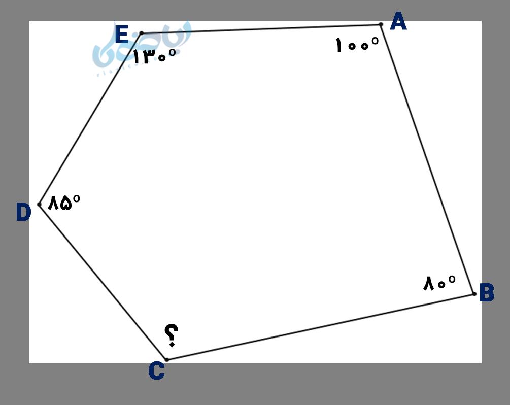 مثالی از محاسبه مجموع زوایای داخلی