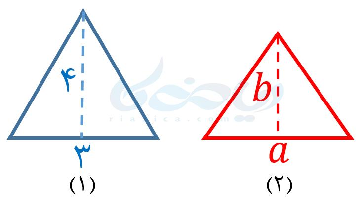 عبارت های جبری هفتم - پیدا کردن مساحت مثلث