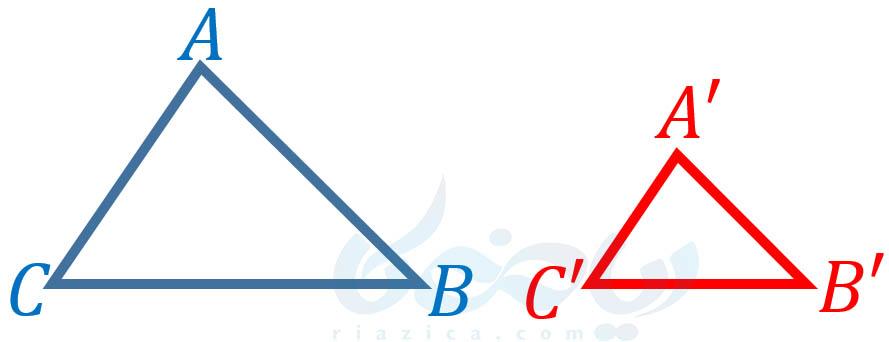شکل های متشابه ریاضی نهم - مثلثهای متشابه