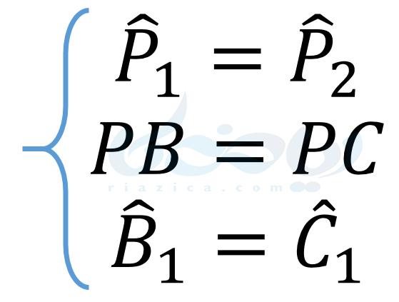 نتایج حاصل از همنهشتی دو مثلث