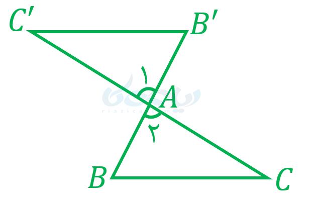 حل مثال از برابری دو ضلع و زاویۀ بین