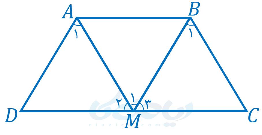 تکمیل شکل- حل مسئله در هندسه نهم