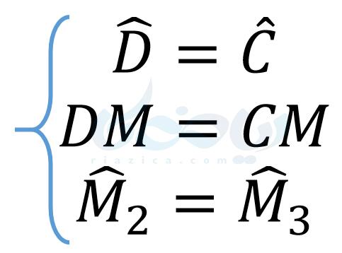 نتایج حاصل از همنهشتی دو مثلث در حل مسئله در هندسه نهم