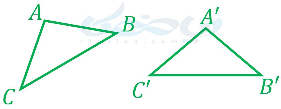 نتایج همنهشتی دو مثلث