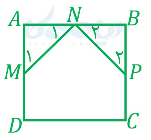 مثال از برابری دو ضلع و زاویۀ بین