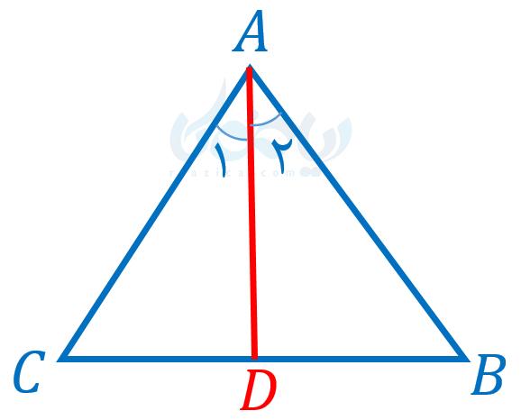 تعمیم نتیجه- آشنایی با اثبات در هندسه نهم