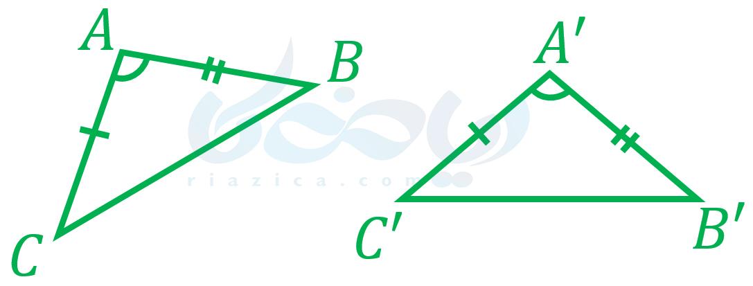 برابری دو ضلع و زاویۀ بین