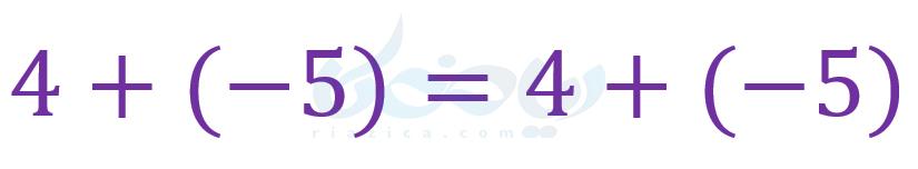 جمع کردن طرفین اعداد با یک عدد منفی