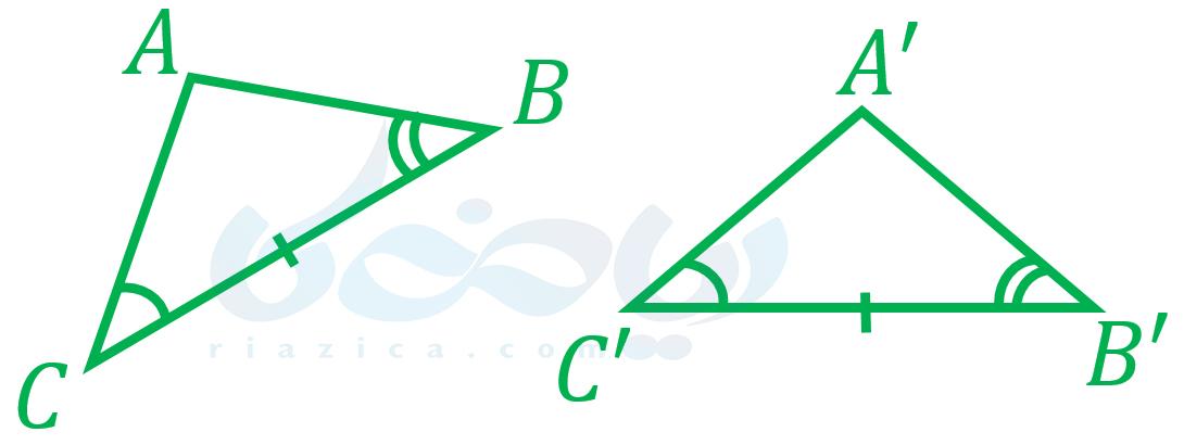 برابری دو زاویه و ضلع بین