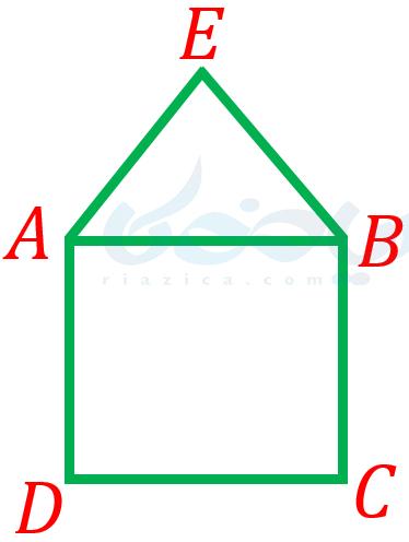 مثال از برابری پاره خط ها
