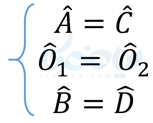 نتایج حاصل از هم نهشتی دو مثلث