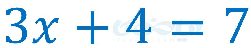 مثالی از معادله ریاضی هفتم