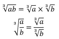 ریشه گیری ریاضی نهم