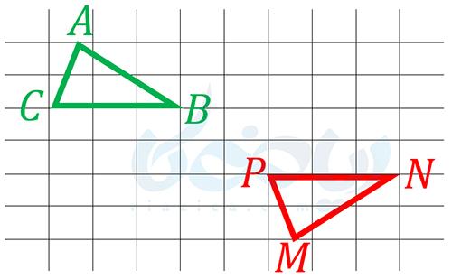 اجزای متناظر مثلثهای همنهشت