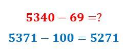 تفریق سریع اعداد