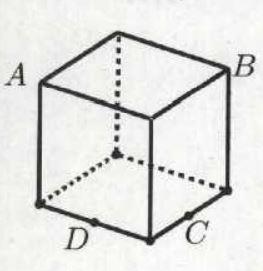 پاسخنامه تشریحی سوالات ریاضی تیزهوشان نهم ۹۹-۱۴۰۰